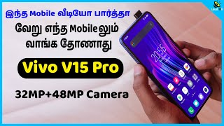 OPPO F11 Pro Unboxing & HandsOn Review - 48MP   4000mAh +