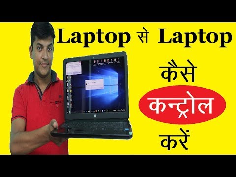How To Control Laptop With Another Laptop | Full Tutorial in Hindi | TeamViewer |  Mr.Growth