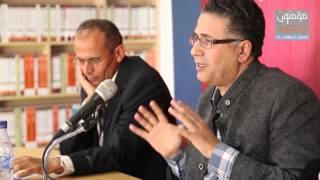 """نقاش الجلسة الثانية  لندوة  """"الإيمان والعقل: الإشكالات الفلسفية - اللاهوتية الراهنة حول الدين"""""""