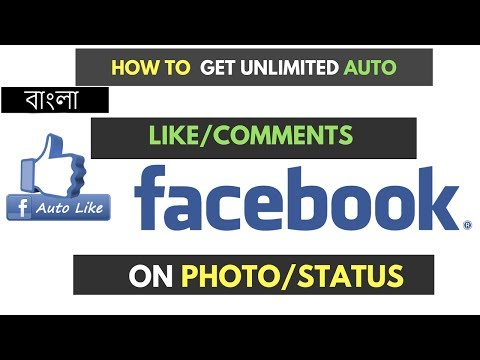 How to Get Unlimited Auto Likes/Comments on Your Facebook Photo/Status (Bangla Tutorial)