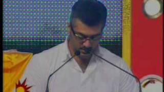 Ajith's Speech in Paasa Thalaivanukku Paaraattu Vizhaa