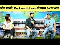 IndvsPak: बारिश ने फिर रोका खेल, Duckworth Lewis नियम से आगे भारत | #CWC19 | Sports Tak
