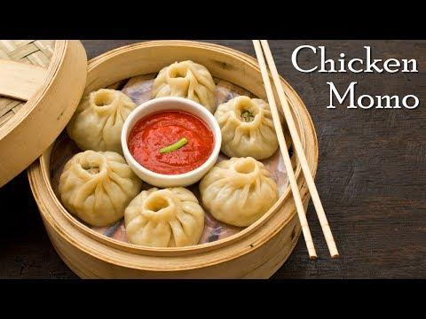 Chicken Momos | Steamed Momos | Chicken Dumpling | Chicken Dim Sum ~ The Terrace Kitchen