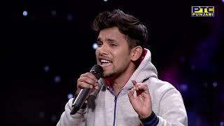 Studio Round 03 | Voice of Punjab 8 | Full Episode | PTC Punjabi