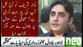 Bilawal Bhutto Media Talk | 23 November 2017 | Neo News