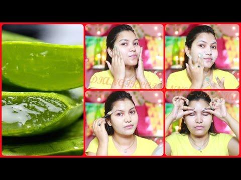 How to do Aloe Vera Facial at Home to get Clear Glowing Skin    एलोविरा के साथ फैशियल कैसे करें