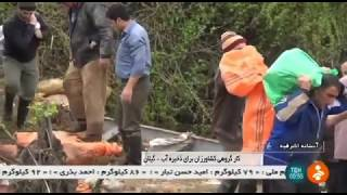 Iran Amir Hendeh village, Astaneh Ashrafiyeh county, People agriculture روستاي اميرهنده