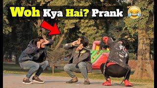 Woh Kya Hai Prank - Pranks in Pakistan - LahoriFied