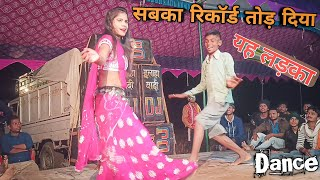 Daradiya Kamariya ke , दरदिया कमरिया के | Bhojpuri Dj Orchestra Group Village Dance video