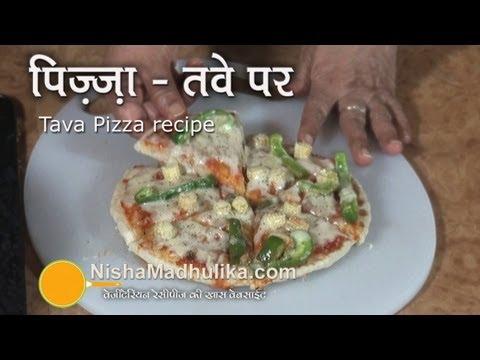 How to make Pizza on tawa - Tawa Pizza Recipe