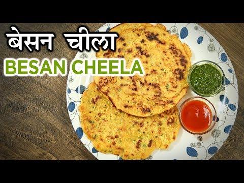 Besan Cheela Recipe In Hindi | बेसन चीला | Besan Ka Chilla Recipe | Gram Flour Pancake | Harsh Garg