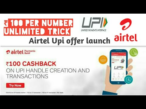 #1 Airtel payments bank Upi offer per no. 100₹ with unlimited trick #Hack Airtel app (Expired)