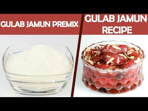 Gulab Jamun Premix  How To Make Perfect Easy Homemade Indian Sweet Milk Powder Recipes In Hindi