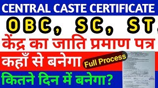5 42 MB] Download How to make central caste certificate for