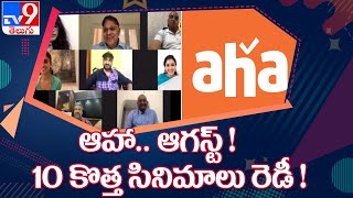 Aha gears up for unlimited entertainment in August - TV9