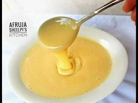 কনডেন্সড মিল্ক রেসিপি || Homemade Condensed Milk Recipe || How to make Condensed Milk at home