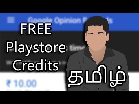 Get FREE Playstore Credits - Google Opinion Rewards - இப்போது இந்தியாவில் (Tamil | தமிழ்)