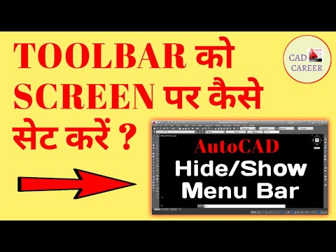 Hide/show menubar In Autocad | how to set toolbar on screen in autocad | Restore menubar in Autocad