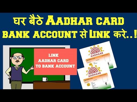 Link Aadhaar Card to State Bank of India (SBI) ??