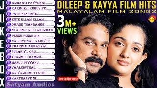 Dileep & Kavya Film Hits | Evergreen Malayalam Songs