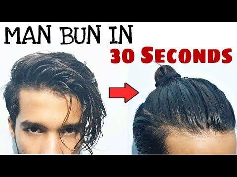 Man Bun/Top Knot | Tutorial | Zaib Sheikh