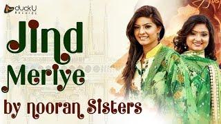 Jind Meriye   Nooran Sisters   Punjabi Qawwali Songs   Nav Punjabi