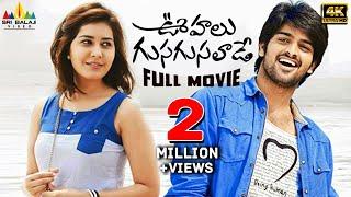 Oohalu Gusagusalade Telugu Latest Full Movie | Naga Shaurya, Rashi Khanna