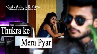 Thukra ke mera pyar Mera intkam dekhegi    sad story    HD video .