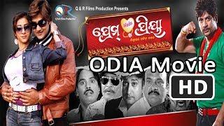 Sambit Odia Movie Prem Weds Priya Full HD Movie 720p