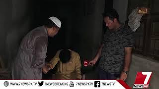 Asaib Zada Episode #110 12 July 2018 |7News|