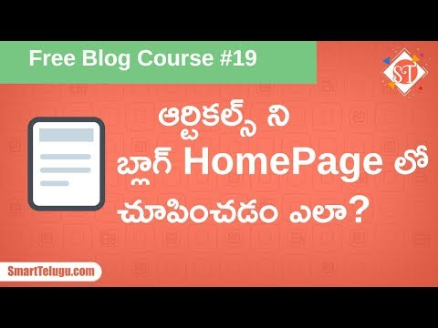 How to Publish Post articles on Blog Home page in Wordpress | Free Blog Course Telugu -Class 19