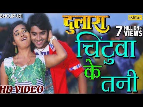 Xxx Mp4 चिंटुवा के तनी Chintuwo Ke Tani Latest Bhojpuri Song 2017 Pradeep Pandey Quot Chintu Quot Tanushree 3gp Sex