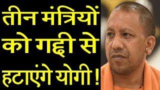 Yogi Adityanath will soon expand his Cabinet