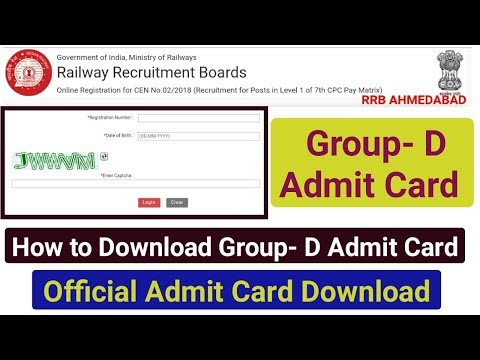 How to Download Railway GROUP- D EXAM ADMIT CARD. Railway Group- D Exam Date.