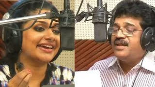 M.G.Sreekumar & Rimi Tomy in Song Recording of Malayalam Movie Destiny