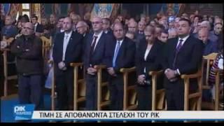 05.02.2017 - 14:00 Cyprus news in Greek - PIK