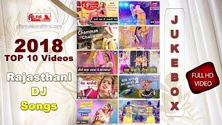 TOP 10 Songs 2018 | Rajasthani Video Jukebox | Rajasthani | Marwadi | Alfa Music & Films | HD Video