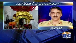 Kartarpur Main Legal Entry Hogi | Asif Ghafoor