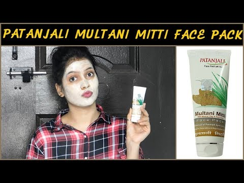 Patanjali Multani Mitti Facepack For Glowing Skin |Patanjali Multani Mitti Facepack Review