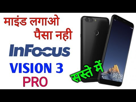 InFocus VISION 3 PRO Full Specification And Features Details HinDi || by technical boss