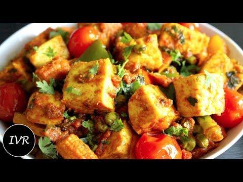 Paneer Stir-Fry Recipe   Stir-Fry Cottage Cheese   Paneer Sabzi   Indo-Chinese Recipe  Paneer Recipe