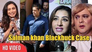 Bollywood Celebrity Reaction on Salman khan Black buck poaching Case | Jodhpur court