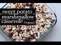 Sweet Potato Marshmallow Casserole with Vitamix   katieshim