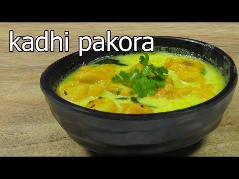 kadhi pakora recipe | kadhi pakora description | kadhi pakora dish | kadhi pakora recipe dailymotion