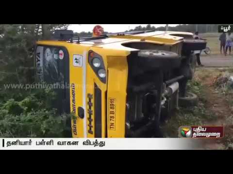 Four children injured as private school bus topples in Tirupur