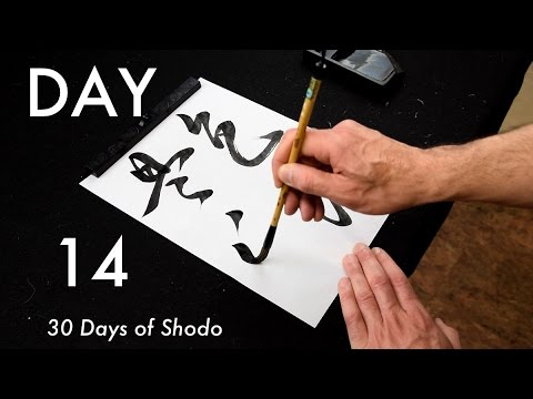 Heart Sutra Study_Day 14 -