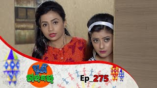Puni Gadbad | Full Ep 275 | 24th Feb 2020 | Odia Comedy Serial – TarangTV