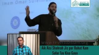 The Road Less Travelled By | Omar Suleiman