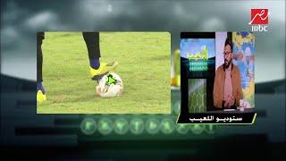 اختلاف رأي بين كابتن شادي محمد وإبراهيم سعيد بسبب إصابات لاعبي النادي الأهلي المتكررة
