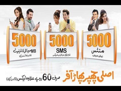 Ufone Asli Chappar Phaar Offer 5K Minutes and 5GB Internet
